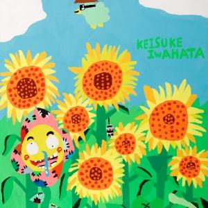 Boke-no-Hana and Sunflowers