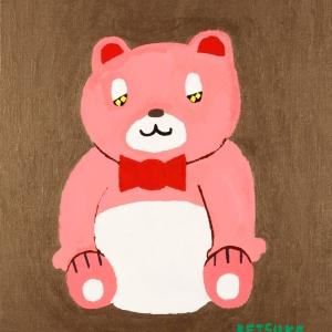 Pinkuma, Pink Bear