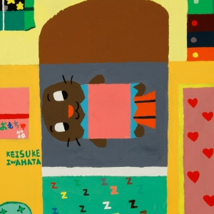 Makurakko - Sea Otter on a Pillow