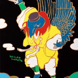 karasu-Tengu, the Winged Long-Nosed Goblin