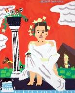 ギリシャの乙女