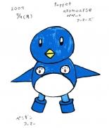 ペンギンアーマー