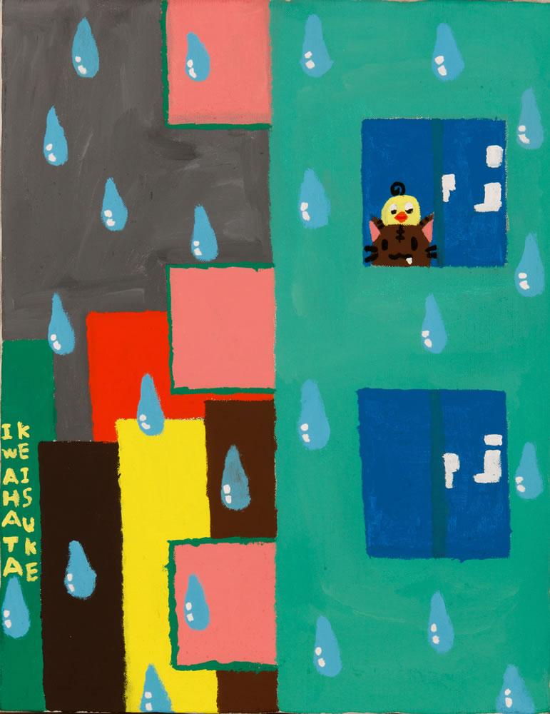 雨の日のトーニャ