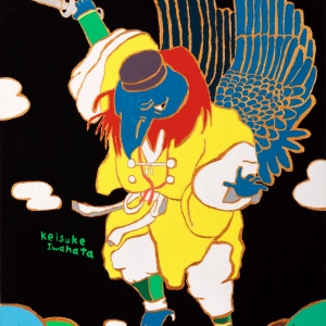 karasu-Tengu, the Winged Long-Nosed Goblin