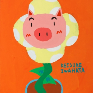 Hana Buta, the Flower Pig